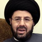 Imam Hassan Qazwini