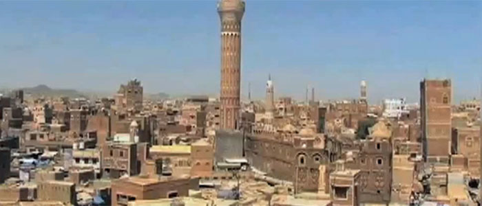 watch_yemen_700