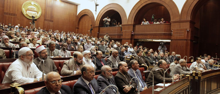 The members of Egypt's constitution committee meet at the Shura Council in Cairo
