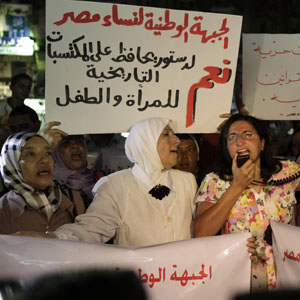 reu egypt women const 300 23oct12 INSIGHT: Egypt's Draft Constitution Opens Door to Religious State