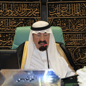 reu saudi king 300 07nov12 INSIGHT: Decoding the Latest Saudi Appointment