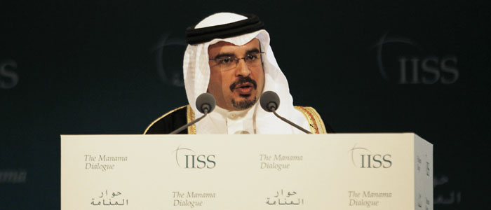 Bahrain's Crown Prince Salman bin Hamad al-Khalifa speaks at the opening ceremony of the 8th IISS Regional Security Summit, the Manama Dialogue, in Manama