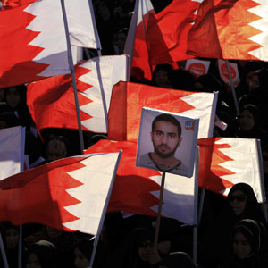 ap bahrain3 300 06feb13 INSIGHT: Bahrain Dialogue Plan Unlikely to Curb Ongoing Crisis