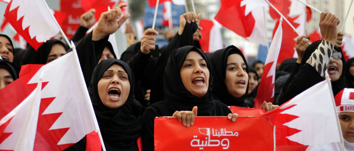 Protesters shout slogans and wave national flags at an anti-government rally in Manama, Bahrain. (AP file)