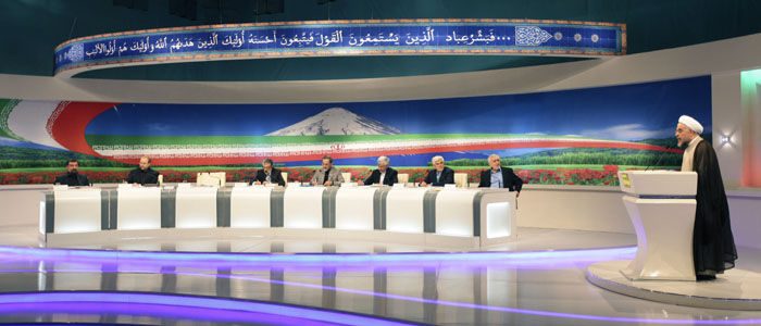 Iran's presidential contenders are seen participating in a TV debate, in a state-run studio, June 5, 2013. (AP)
