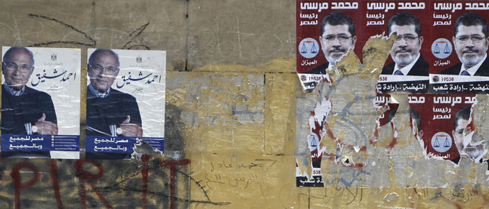 Election posters from the 2012 presidential campaign are seen in Cairo (Reuters file).