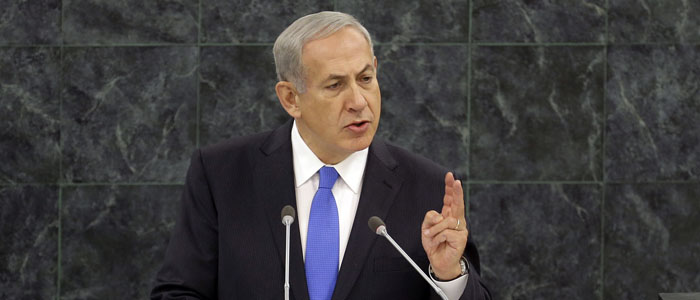 New York,  Benjamin Netanyahu