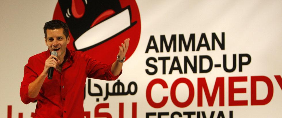 Joradan Comedy Festival